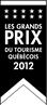 Tourisme Lanaudière - Coup de coeur 2012